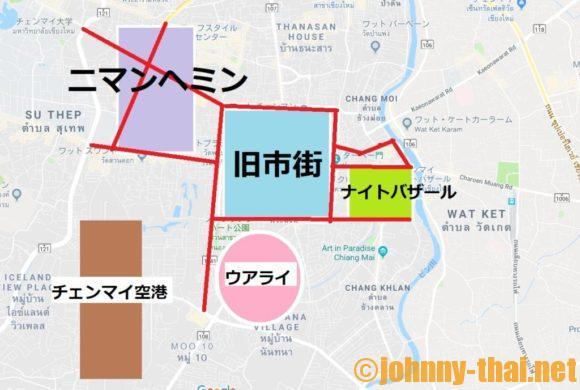 チェンマイ空港周辺MAP