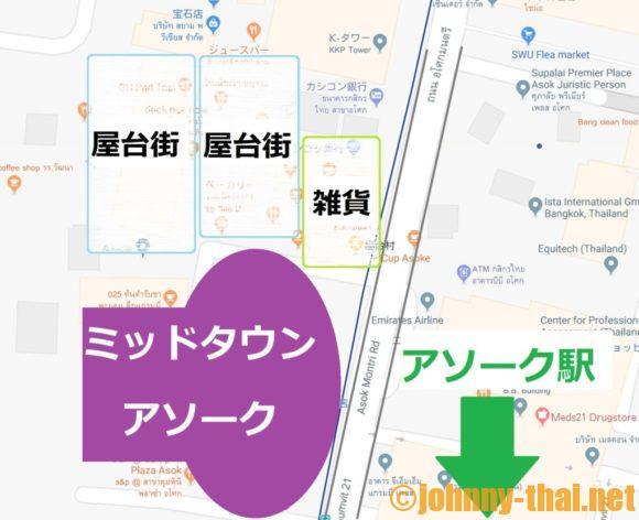 アソークおすすめ屋台街の簡易MAP