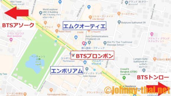 BTSプロンポン駅周辺MAP