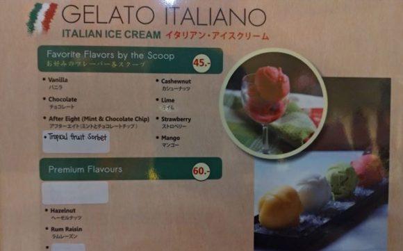 ジラソーレのイタリアンアイスクリームメニュー