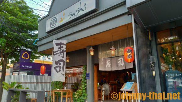 Ai Sushi外観画像