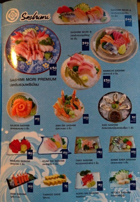 ai sushiメニュー