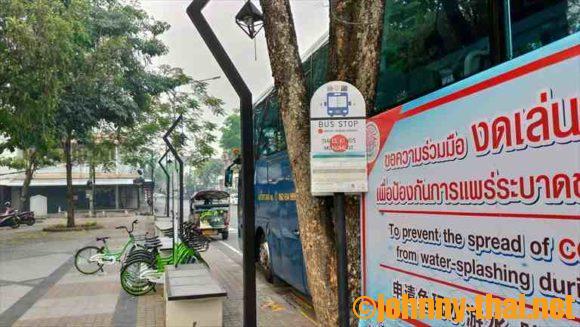 三人の大王の記念像前スマートバスバス停