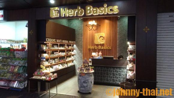 Herb Basicsチェンマイ空港店外観画像