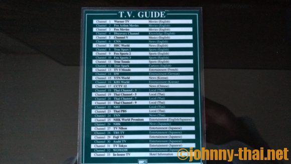 カンタリーヒルズのテレビチャンネル表