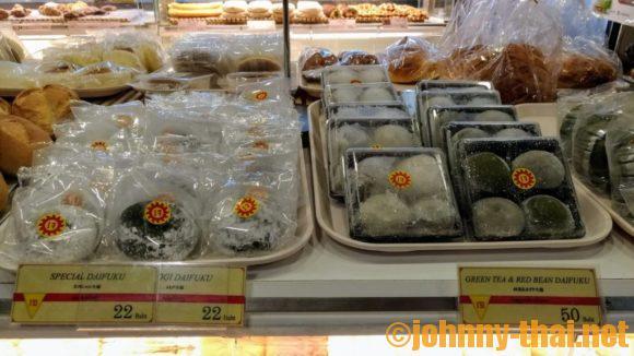 SAINT ETOILE(サンエトワール)の和菓子