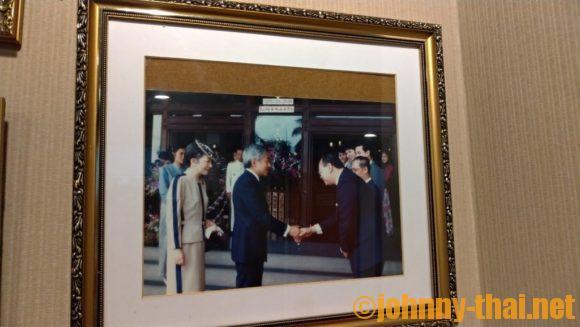チェンマイオーキットホテルに宿泊された天皇陛下