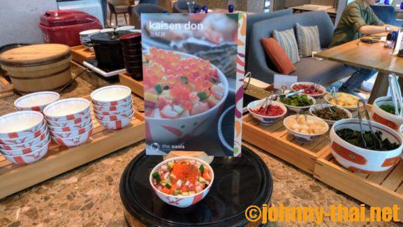 ホテルニッコーバンコク6階オアシスのランチブッフェ海鮮丼