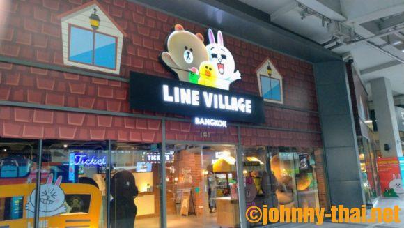 LINE Village Bangkok