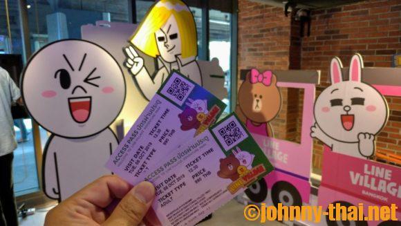 LINE Village Bangkokのチケット