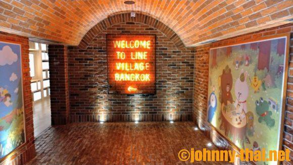 LINE Village Bangkok入り口
