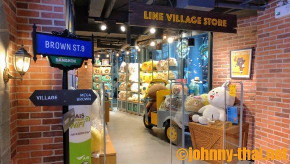 LINE Village Bangkokショップ