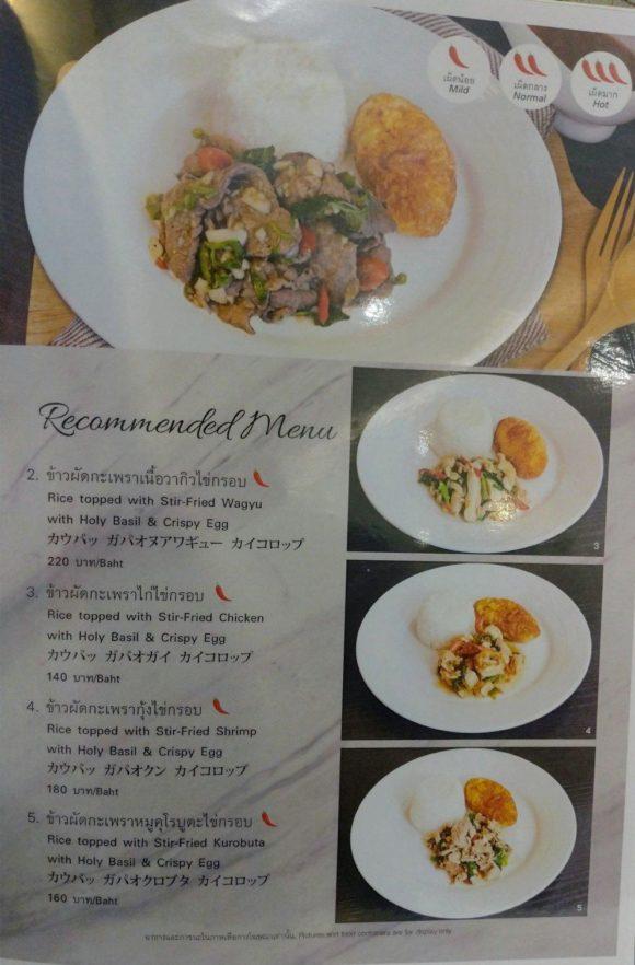 Aimm Thai Cuisineのメニュー