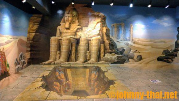 エジプト・ゾーン(Egyptian Zone)