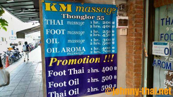 K M Massage