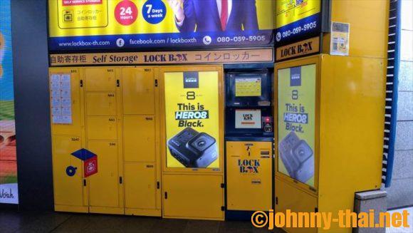 BTSアソーク駅のコインロッカー