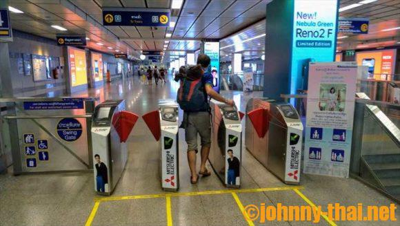 MRTチケットの買い方