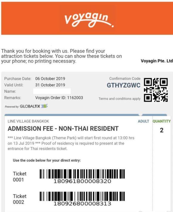 LINE Village Bangkokの割引チケット