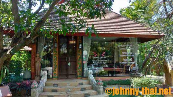 ヤーンカムビレッジ(Yaang Come Village)のスパマッサージ