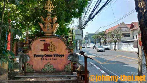 ヤーンカムビレッジ(Yaang Come Village)