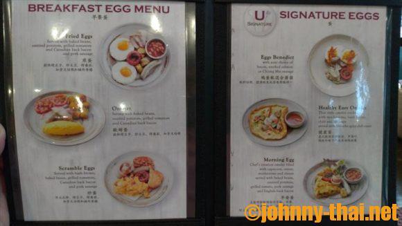 Uチェンマイホテルの朝食ブッフェ