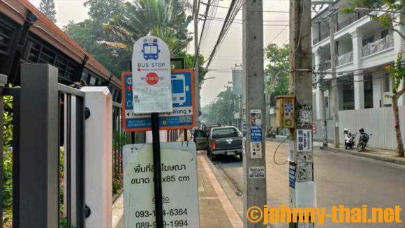 旧市街のスマートバス停留所
