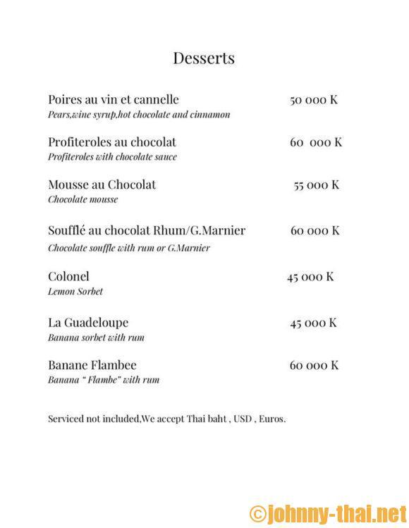 La Cave Des Chateauxのデザートメニュー