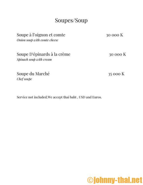 La Cave Des Chateauxのスープメニュー