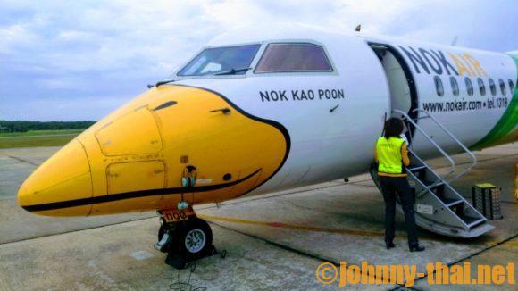 ノックエアーの機体画像