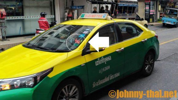 バンコクの空車タクシーの見分け方