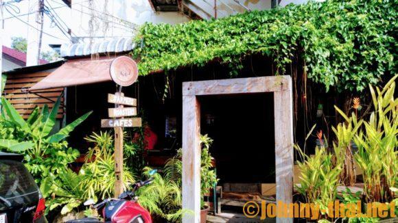 アカアマコーヒー本店画像