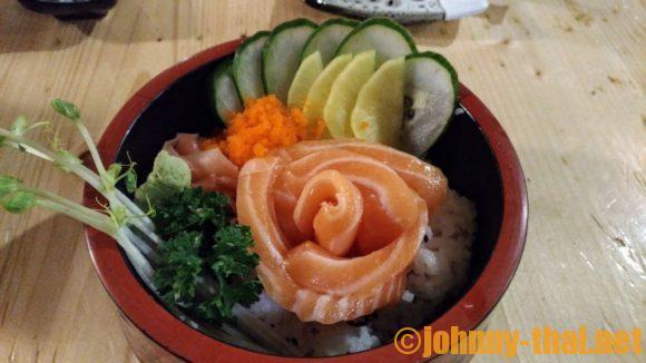 Ai Sushiのサーモン丼