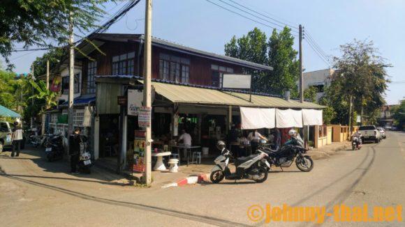 カオマンガイの名店ナンタラーム外観