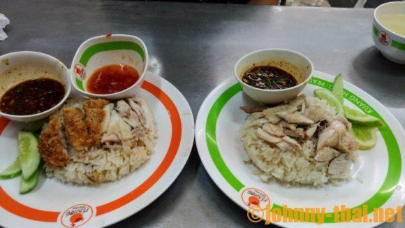 緑のカオマンガイで2種類食べ比べ
