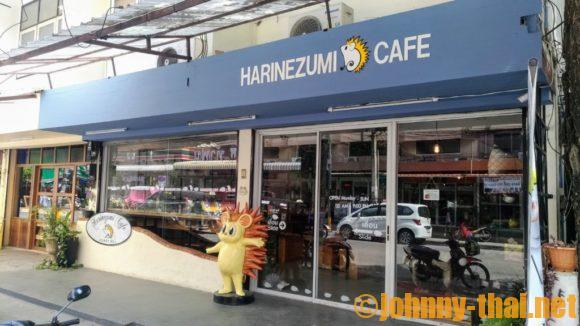 Harinezumi Cafe外観画像