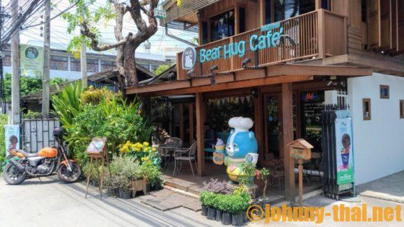 Bear Hug Cafe'外観画像