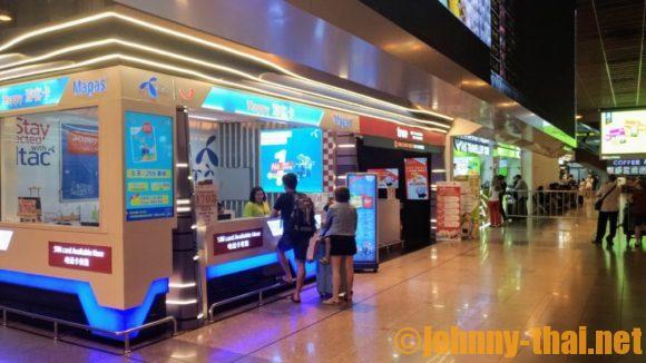ドンムアン空港のSIMカード売り場