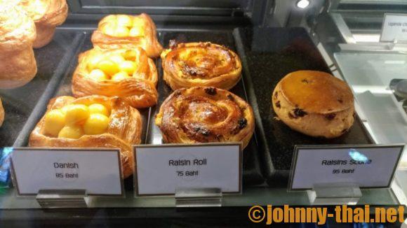 DHARA DHEVI CAKE SHOPのデニッシュ