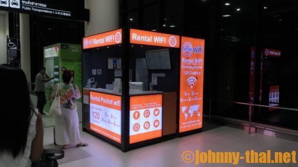 ドンムアン空港のレンタルWiFi貸し出しカウンター