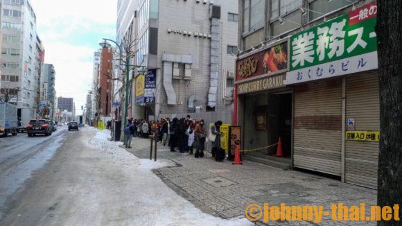 GARAKU札幌本店画像