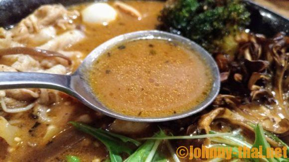 GARAKU札幌本店のスープカレー(スープのみ)