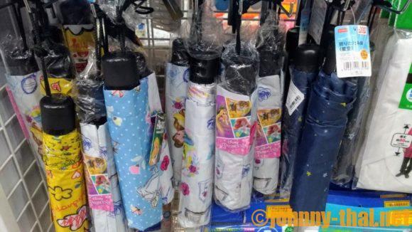 ターミナル21地下ダイソーの折りたたみ傘