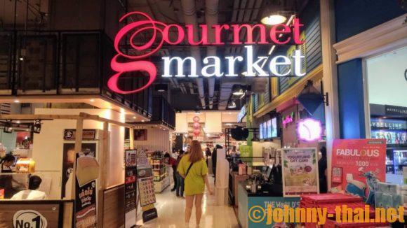 ターミナル21地下グルメマーケット