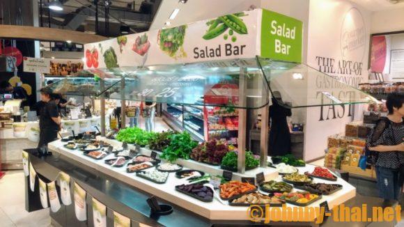 ターミナル21地下スーパーのサラダバー