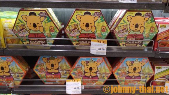 ターミナル21地下スーパーのお菓子売り場