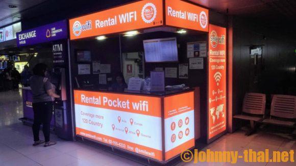 スワンナプーム空港のレンタルWiFi貸し出しカウンター