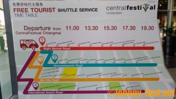 セントラルフェスティバルチェンマイのシャトルバス