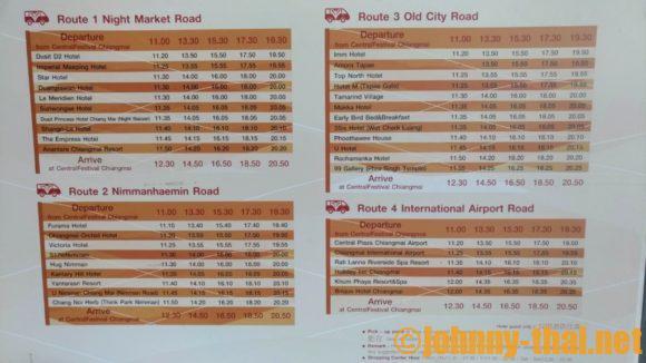 セントラルフェスティバルチェンマイの無料シャトルバス時刻表