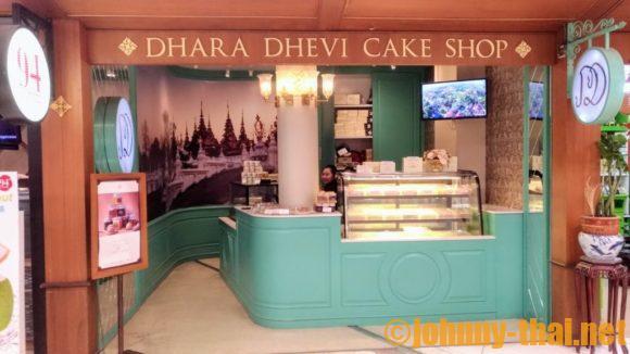 チェンマイ空港1階DHARA DHEVI CAKE SHOP