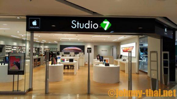 ウドンタニのStudio7(Apple正規販売代理店)